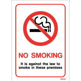 White Self-Adhesive No Smoking Sign with Text