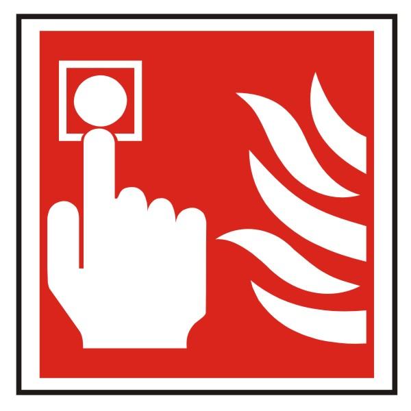 Fire Alarm Call Point Sign Discount Fire Supplies