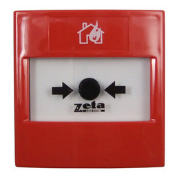 Infinity 2, 4 or 8 Zone Fire Alarm Kit