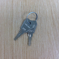 Fire Alarms, Fire Alarm Accessories, Fire Alarm Equipment Keys - Ctec 827 Panel Entry Access Key For Old Style CFP Panels