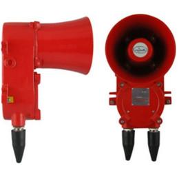 Flame Proof Siren (24V DC)